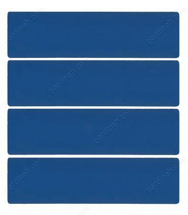 پرده کرکره فلزی 50 میلیمتری رنگ آبی نفتی
